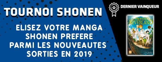 Tounoi-shonen-2019