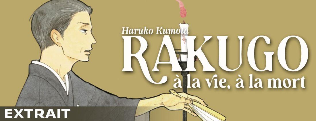 Extrait-Rakugo