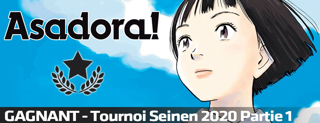Asadora-gagnant-tournoi-2020-seinen-1