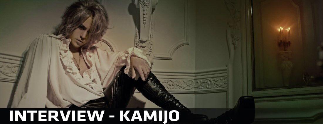 Interview Kamijo 2021