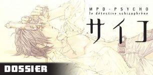 MPD psycho dossier