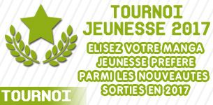 Tournoi jeunesse 2017