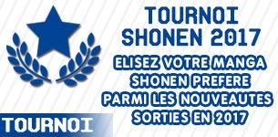 Tournoi-shonen-2017